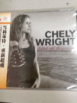 [真的好CD] 歐版全新未拆 Wright 雪莉萊特 Lifted off the Ground 重新起飛