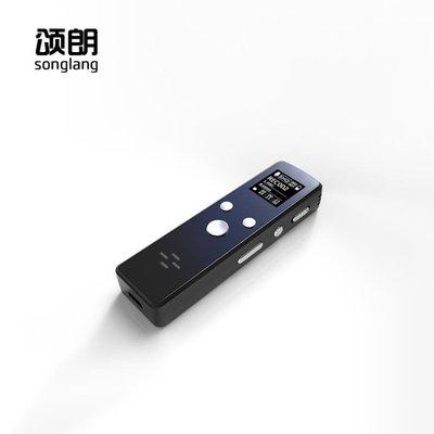 錄音筆專業微型高清降噪遠距無損會議學生迷你防隱形超小聲控MP3