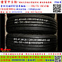 中古/二手輪胎 195/75-16C 普利司通貨車輪胎 8~9成新 2019年製