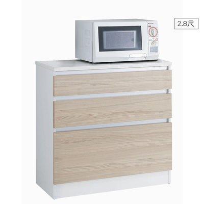 【UHO】餐櫃 艾美爾2.8尺三抽餐櫃...