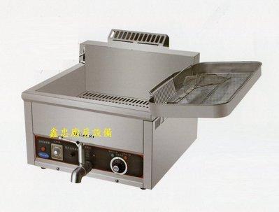 鑫忠廚房設備-餐飲設備:17L電力式桌上型台式油炸機-賣場有工作臺-冰箱-西餐爐-烤箱-水槽