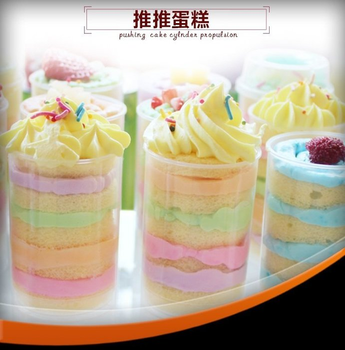 【烘焙百貨】蛋糕推筒 推推蛋糕樂桶 棒棒糖蛋糕