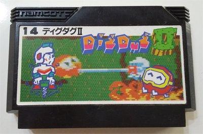任天堂 正日本原版 遊戲卡帶 ~ 打空氣 2代 ~~ Dig Dug 2 ~ ディグダグ II, 任天堂 FC 紅白機