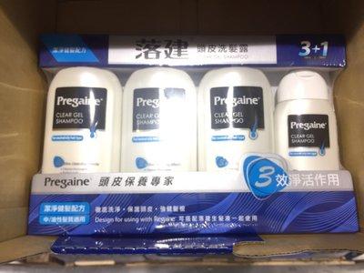 【COSTCO】落健 頭皮洗髮露 3+1 無矽靈 洗髮精 400毫升三入附200毫升 代買 PREGAINE