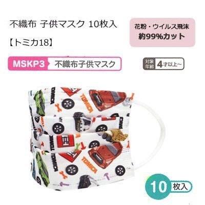 日本 Skater 閃電麥坤 兒童口罩10入~預購中