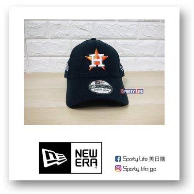 【SL美日購】NEW ERA MLB 39THIRTY Flex Hat 太空人 棒球帽 帽子 美國代購 全封帽 M/L
