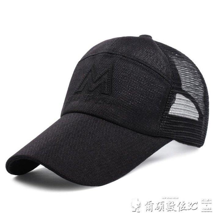 遮陽帽帽子男士夏天韓版棒球帽遮陽帽戶外防曬女太陽帽透氣涼夏季鴨舌帽全館免運