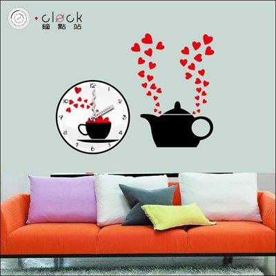 【鐘點站】愛心茶壺飄香 DIY 創意壁貼掛鐘 牆壁貼鐘 大時鐘 靜音掃描機芯 壁紙鐘 25A010