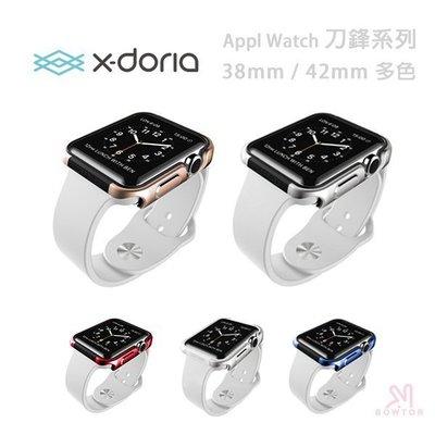 光華商場 包你個頭【X-Doria】Apple Watch 刀鋒系列  42mm 保護殼 防摔 自取
