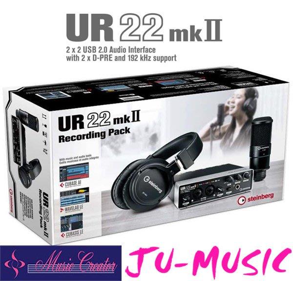 造韻樂器音響- JU-MUSIC - Steinberg UR22 MKII  錄音介面 麥克風 耳機 套裝  公司貨