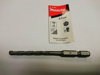 易威工作坊 含稅附發票 牧田 MAKITA 5.0mm 5mm*90mm 六角柄水泥鑽頭 石工鑽頭 冷氣快速釘施工 台中市
