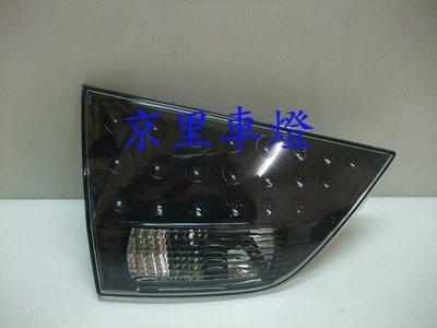 京里車燈專網 三菱 OUTLANDER 08 09 10 11 12年 原廠倒車燈一個1500