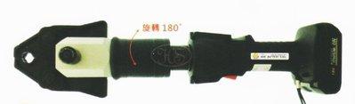 【川大泵浦】OPT 18V 迷你型充電式不鏽鋼水管壓接機 NWS-1 (智能型) 4.0a雙電池+充電器