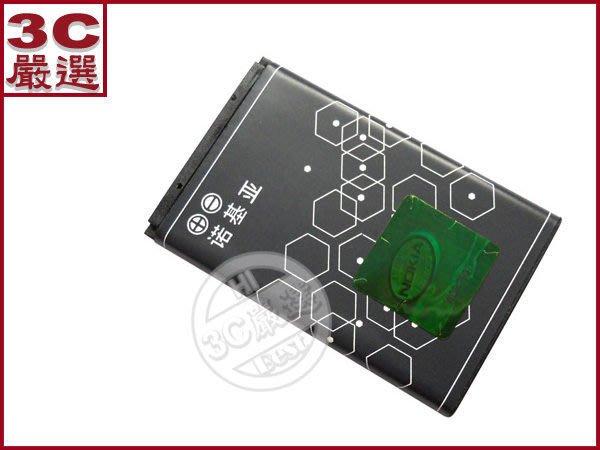 3C嚴選-Nokia BL-5C電池/BL-4C電池/諾基亞電池 手機電池 量大優惠 可加購充電座/含USB 可自取