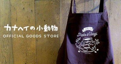 尼德斯Nydus 日本正版 卡娜赫拉 小動物 廚房 圍裙 附口袋 官方限量商品 正面約85cm