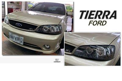 小傑車燈精品--全新 FORD TIERRA LS SE RS XT 05 06 07 08 年 黑框 頭燈 大燈