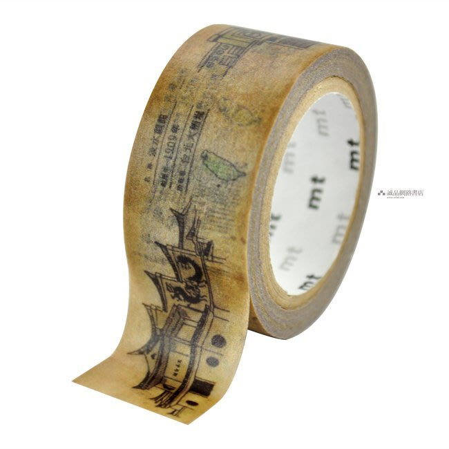 【R的雜貨舖】紙膠帶分裝 日本mt和紙膠帶_台灣限定 台灣舊戲院 復刻款 1單位=50cm