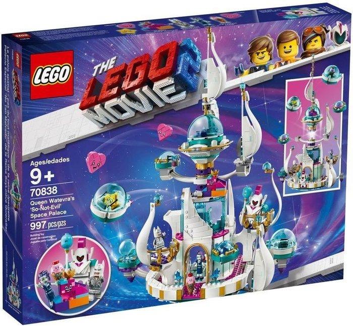 【W先生】LEGO 樂高 積木 玩具 Movie 樂高玩電影2 花艾薇娃娜比女王的宇宙宮殿 70838 免運