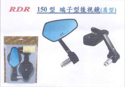 RDR 150型 迷你端子型後視鏡組(白鏡)