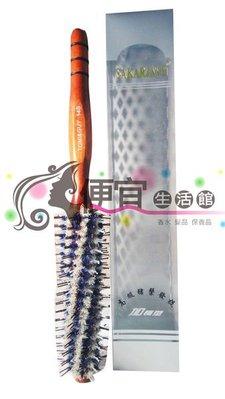 便宜生活館 【美髮器材】SAKARJAVE 豬鬃進口圓梳(小)--設計師專用 特價160  秀髮好造型質感佳