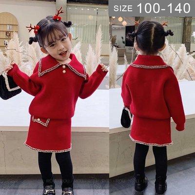 韓版女童洋裝。ROUROU童裝。秋冬女童中小童小香風紅色針織套裝 洋裝 0246-227