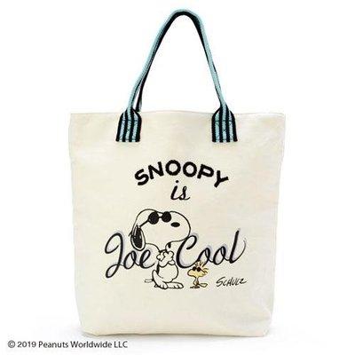 尼德斯Nydus 日本正版 限量 史奴比 SNOOPY PEANUTS 帆布 肩背包 側背包 旅行包 預購