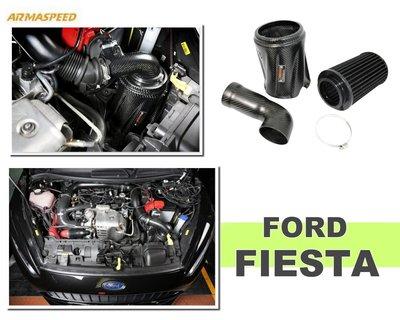 小亞車燈*全新 FORD FIESTA 1.0T ARMA SPEED 進氣系統 CARBON 卡夢 碳纖維 進氣套件