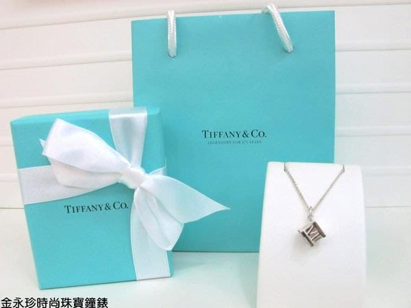 金永珍珠寶鐘錶* Tiffany & Co 原廠真品 超經典羅馬項鍊 中性款  情人節 生日禮物*