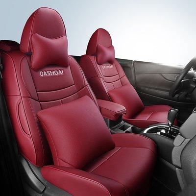 適用于19款逍客坐墊東風日產逍客座套新款全包四季汽車用品新座椅套