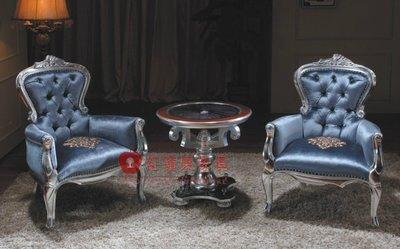 [紅蘋果傢俱] AC2006 新古典 餐椅 休閒椅 穿鞋凳 造型椅 洽談椅 沙發椅 金箔 銀箔