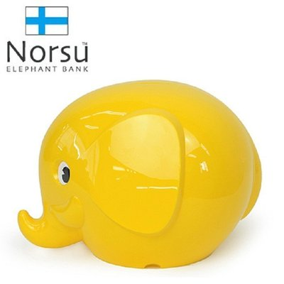 日本進口 北歐雜貨 芬蘭製 Norsu 大象造型 存錢桶S-黃色