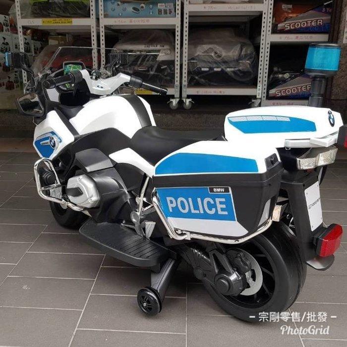 【宗剛零售/批發】BMW重機警車(大型)重型機車 兒童電動機車 電動摩托車 哈雷警車  兩側置物箱 警示鳴笛聲光效果