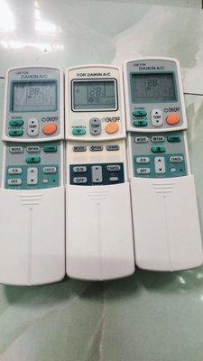 (一支88)DAIKIN 大金副廠 空調冷器 搖控器 隨機出貨