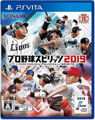 全新未拆 PSV 職棒野球魂 2019 (可更新2020年度) 日文日版 野球魂 棒球 Baseball Spirits