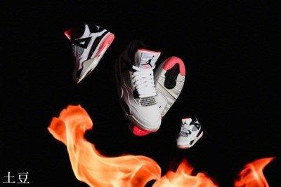 NIKE Air Jordan  PS Hot Lava 中童跑步鞋 白黑橘 BQ-