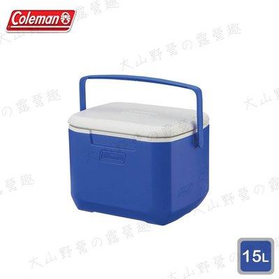 【露營趣】新店桃園 Coleman CM-27859 15L Excursion 海洋藍冰箱 手提冰桶 露營冰桶