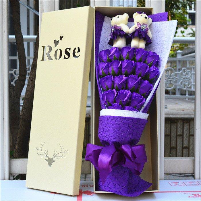 生日禮物女生卡通花束泰迪熊公仔娃娃送女朋友閨蜜香皂花禮盒WY
