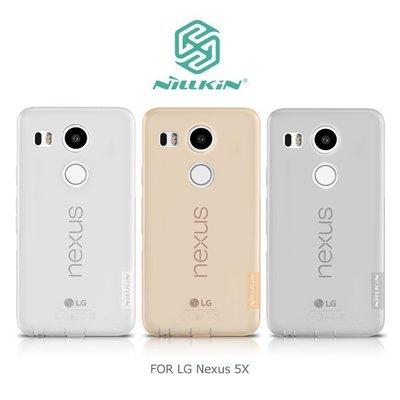 *PHONE寶*NILLKIN LG Nexus 5X 本色TPU軟套 超薄貼機 軟殼 保護殼