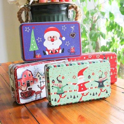 聖誕禮品禮物盒擺件裝飾品平安夜糖果烘焙餅干包裝盒收納馬口鐵盒