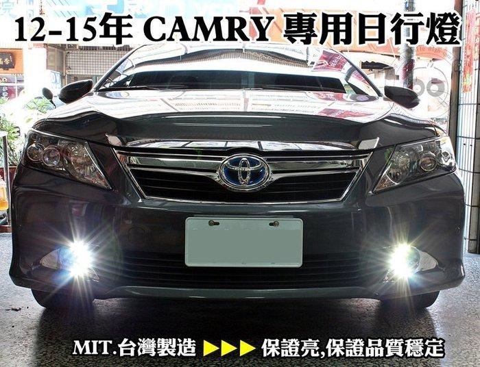 大新竹【阿勇的店】CAMRY 7代專用 原廠鍍鉻霧燈框型 直上 實車安裝拍攝 另售6代/6.5代/7.5代(汽油版)