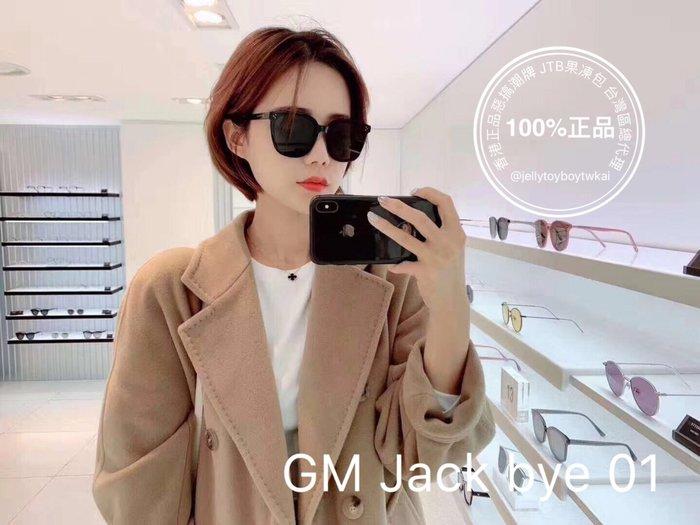 最熱賣的款式 JACK BYE 01 全新正品 gentle monster_GM 眼鏡 韓國V牌 中性款 方形框