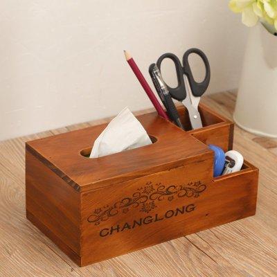 多功能紙巾盒客廳遙控器收納盒 木制抽紙盒創意 家用簡約餐巾紙盒一品閣