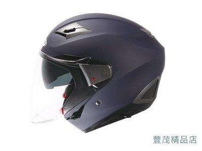 【超取免運】ZEUS 瑞獅 ZS-611E 611 611E 素色-消光黑 3/4罩 半罩 內建墨片 安全帽-消光黑