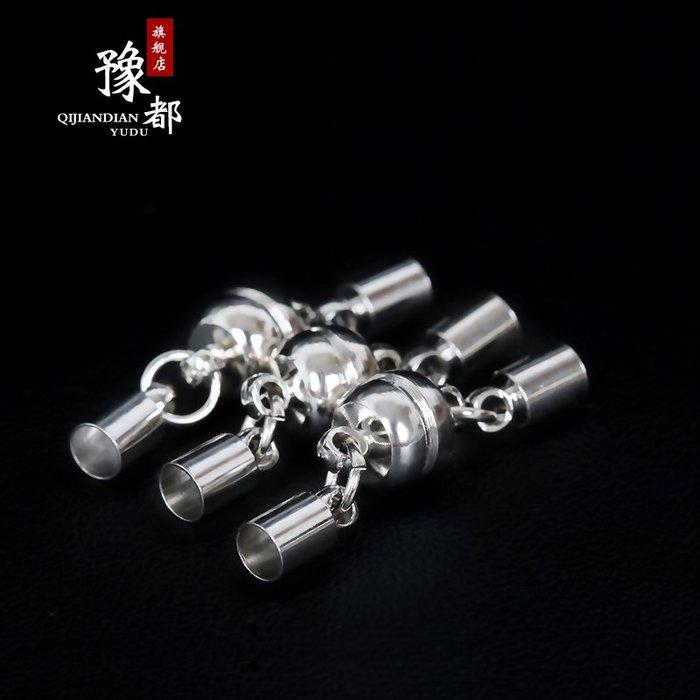 奇奇店-diy3MM不銹鋼扣手工皮繩扣手鏈項鏈扣子磁鐵扣抖音編織紅繩扣(規格不同價格不同請諮詢喔)