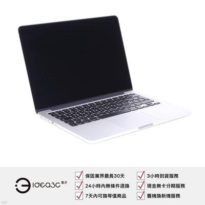 「點子3C」MacBook Pro Retina 13.3吋筆電 i5 2.7G【店保1個月】8G 128G SSD A1502  AS776