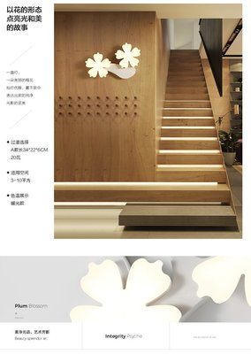 AISLE C款 現代 簡約 客廳 壁燈 個性 走廊燈  床頭燈 北歐 燈具 LED 110V~220V