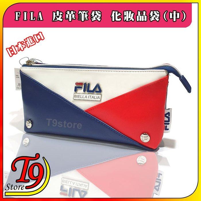 【T9store】日本進口 FILA 皮革筆袋 化妝品袋 (中) (紅色)
