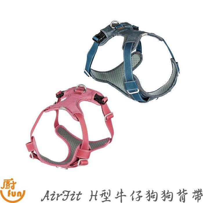 [現貨] PPark AirFit H型狗狗(S)胸背帶-附拉繩 胸背帶 H型胸背帶 AirFit PPark