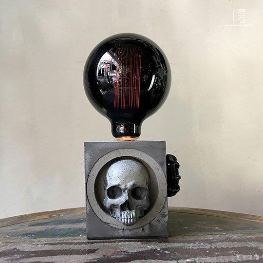 【曙muse】骷髏造型 手輪調光 萬聖節 交換禮物 造型檯燈 Loft 工業風 咖啡廳 民宿 餐廳 居家擺設
