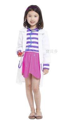 萬聖節服裝,萬聖節服裝,萬聖節服飾,變裝派對,兒童變裝服-兒童醫生白袍
